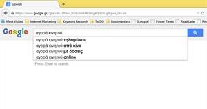 Εικόνα 1: Καταγραφή της ζήτησης από το Google